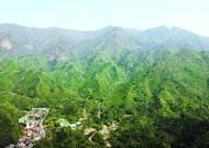 오색동~대청봉 구간···38년째 '설악산 케이블카' 논란 끝날까