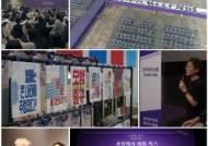 """""""시작이 반"""" 평창남북평화영화제, 첫걸음 성공적 마무리"""