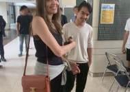 앤젤리나 졸리가 연세대 찾았을 때 착용했던 가방 가격은?
