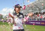 """루키 임희정 """"나도 있다""""...하이원 여자 오픈 우승"""