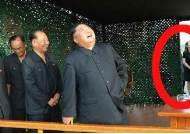[서소문사진관]김여정도 김정은과 함께 신형 방사포 발사 목격