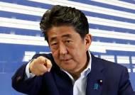"""아베 """"지소미아 깬 한국, 선 넘었다""""···日 """"독도훈련 중단하라"""""""