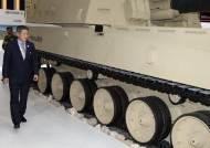 '위기 빠진 한국 방위산업' 네덜란드에서 찾은 성공전략은