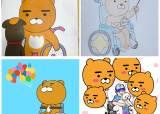 [착한뉴스]서지현 검사 페북 등장한 '휠체어 탄 라이언'