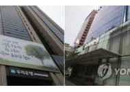 우리·하나은행 검사착수…'DLF' 불완전 판매 여부 조사