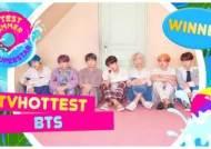 방탄소년단, 英 MTV 선정 '올해 가장 핫한 슈퍼스타'