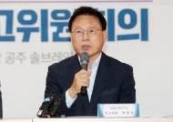 """민주 """"유튜브 11개 채널, 허위정보 생산…법적 조치 검토"""""""