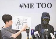 """홍콩 시위여성 """"경찰이 알몸 조사"""""""
