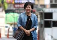 """손혜원, 첫 공판 출석 """"사법부가 진실 밝혀줄 것"""""""
