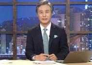 """변상욱 '반듯한 아버지'에···청년 측 """"철부지 기성세대 품어"""""""