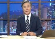 """'수꼴' 지목 청년 """"변상욱, 연락없는 SNS 사과지만 받겠다"""""""