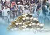 작년 국민부담률 26.8%…'세수호황'에 10년새 최고치