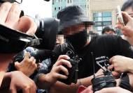 """경찰, 日 여성 폭행 가해자 '폭행' 입건…""""모욕 혐의는 조사중"""""""