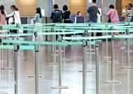일본여행 보이콧 여파…7월 '日로밍' 한국인 수 14.5% 감소