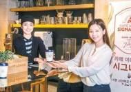 [국가 브랜드 경쟁력] 딜리버리 서비스, 커피 맛·향도 업그레이드