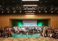 서울시립대, 대사관 참여 'Global Friends Night' 행사 성료