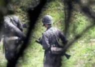 예비군 훈련 받다가 '셀프 퇴소'한 30대, 벌금 200만원