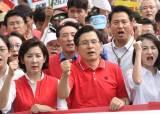 """한국당도 놀랐다···10만 집회 2030 몰리자 """"우리도 어리둥절"""""""