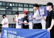 """[단독]병리학회 이사장 """"조국 딸 논문, IRB통과 허위땐 취소 사유"""""""