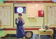 """신애라, 차인표 촬영 현장에 커피차 선물 """"저렇게 좋아라하는 남편"""""""