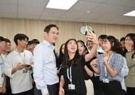 29일 최종 판결 앞둔 이재용, 이달 4번째 '현장 경영'