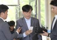 실검 오른 '조국힘내세요'…지지자들 응원 캠페인