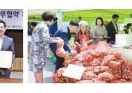[남도의 맛] 장흥 단감, 나주 배, 흑산도 홍어…싱싱한 남도 특산품 '직거래 장터'서 만나요