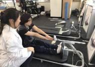 대한장애인체육회, 아산·전주에 장애인체력인증센터 설치