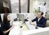 <!HS>은행<!HE> 창구 방문한 문 대통령, 금융 지식 묻는 설문에