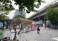정릉에 공공예술작품 설치한 국민대 학생들…주민들과 소통 나선다