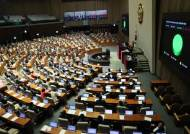 9월 정기국회와 맞물린 청문회 정국…국정감사는 언제?