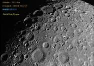 인도 달 탐사선 찬드라얀 2호가 포착한 '달의 북극'