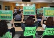 천안 '생활임금' 1만원…대도시 이어 중소도시도 속속 인상