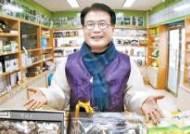 [남도의 맛] 강진쌀·토하젓·전통장…믿을 수 있는 상품으로 직거래센터 매출 껑충