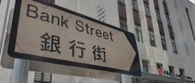 텐센트·<!HS>알리바바<!HE>·샤오미…본토 IT공룡, 홍콩 금융에 진격하다
