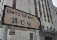 텐센트·알리바바·샤오미…본토 IT공룡, 홍콩 금융에 진격하다