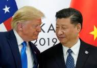 """트럼프 """"中 무역합의 희망 진정성 확신""""…美·中 갈등 '벼랑 끝 유턴'"""