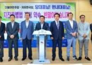 """""""지진특별법 제정 약속, 빈말이었습니까?"""" 뿔난 포항시민들"""