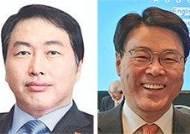 SK 최태원-포스코 최정우 회동…ICT·에너지 손잡는다
