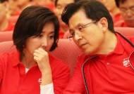 한국당, 조국 청문회 보이콧 여부 놓고 고심…선거법 표결 여부도 영향