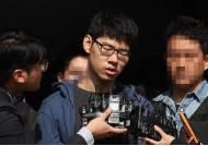 'PC방 살인' 김성수, 항소심서 선처 호소…반성문은 없었다