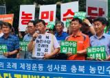 해남발 농민수당 전국 확산…정부 직불금과 이중 지원 우려