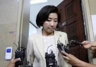 중학생에 폭언한 나경원 의원실 전 비서 벌금 100만원