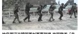 "NHK ""美국무부, <!HS>독도<!HE>훈련은 비생산적이라고 이례적 비판"""