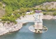 보령댐 저수율 평년의 절반…'가뭄 비상'에 금강 물 댄다