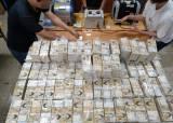 은신처서 현금 153억원…불법 <!HS>도박<!HE>사이트로 1000억 챙긴 일당 검거