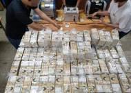 은신처서 현금 153억원…불법 도박사이트로 1000억 챙긴 일당 검거