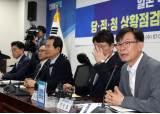 """당정청 """"소재·부품·장비에 2022년까지 5조원 이상 투입"""""""