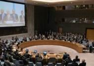 유엔 안보리 '北미사일' 비공개회의…영국‧프랑스‧독일 규탄성명