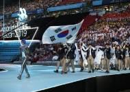 김영란법 때문에 홀대? 서러운 국제기능올림픽 선수단